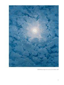 강운, 아트스페이스3 #4, 헥사곤 출판, 도서 미리보기