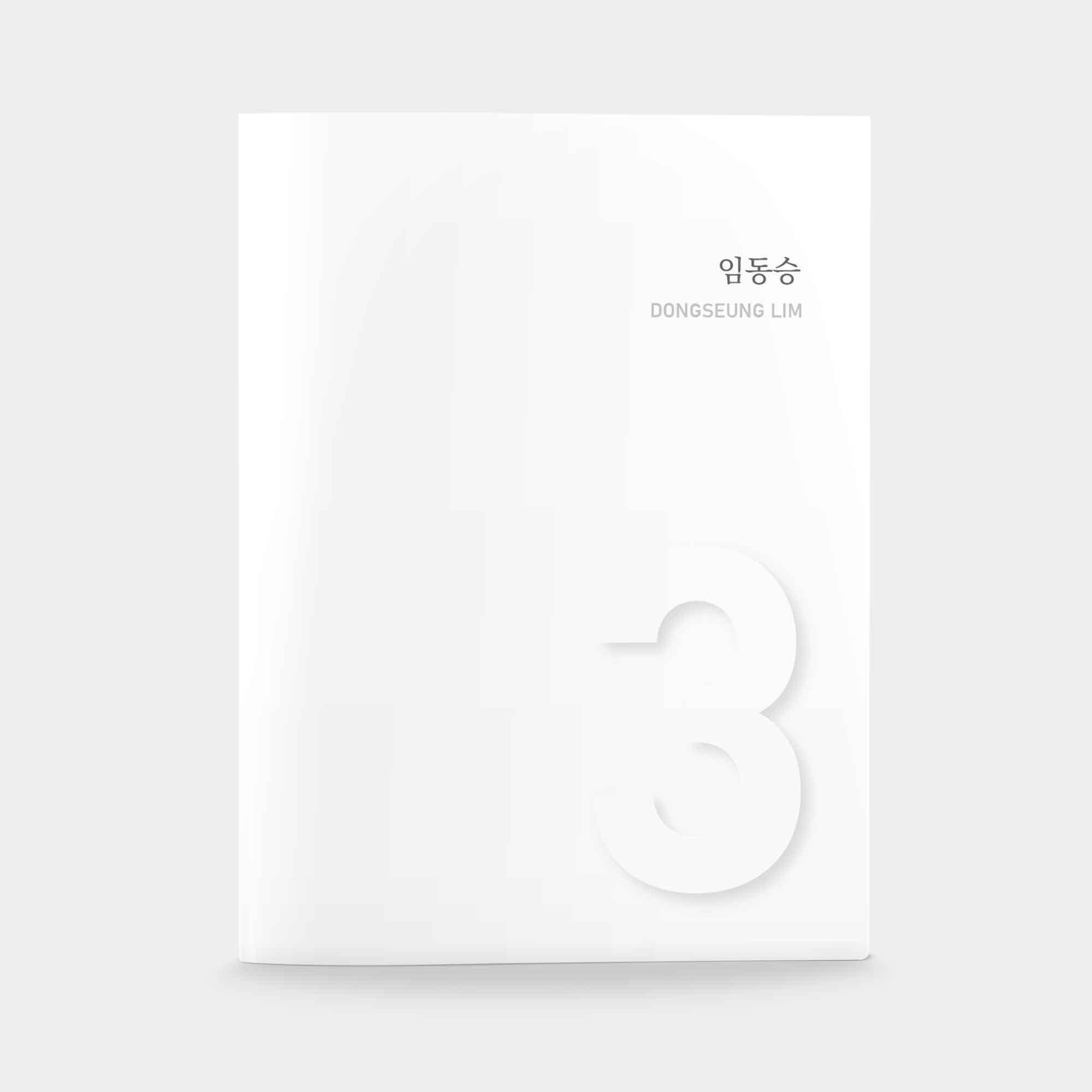 임동승, 아트스페이스3, 헥사곤 출판